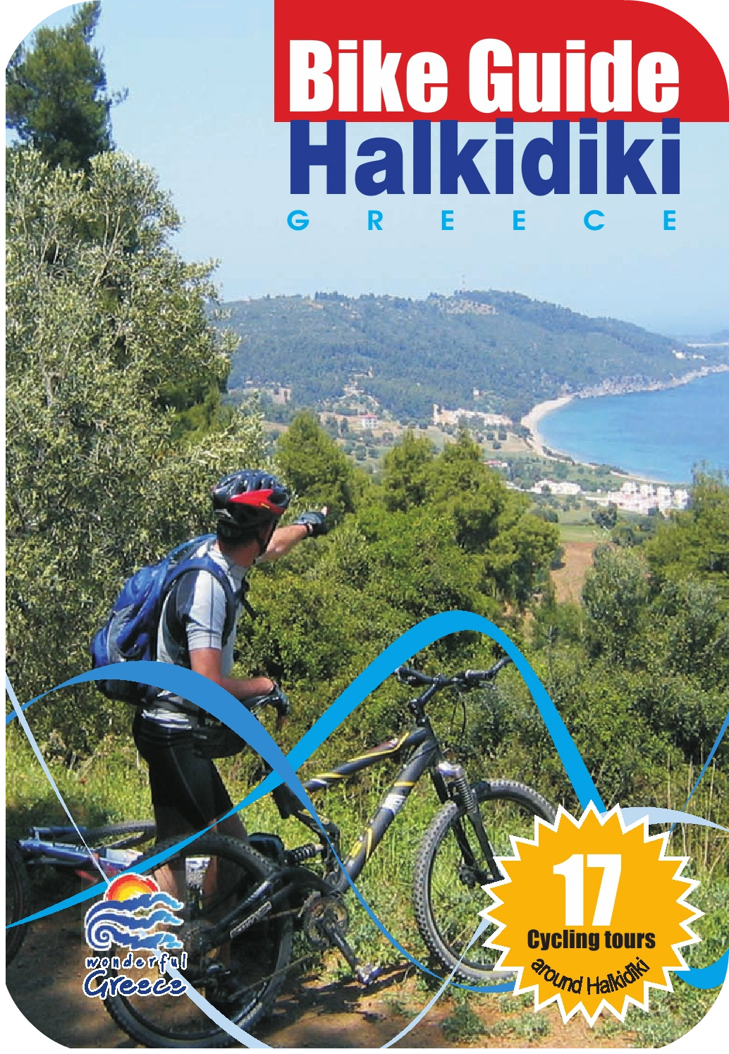 bike guide cover
